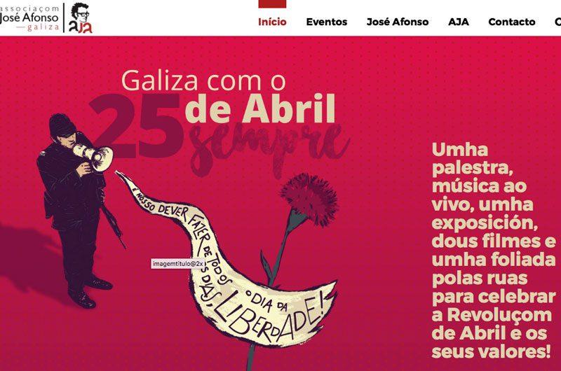 aja-galiza